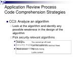 application review process code comprehension strategies2