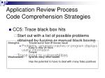 application review process code comprehension strategies4