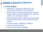 chapter 7 security in networks