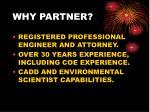 why partner1