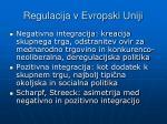 regulacija v evropski uniji