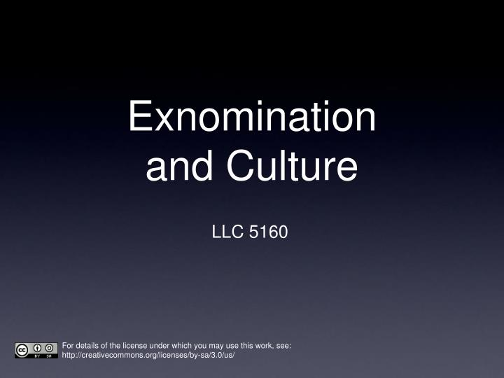 exnomination and culture n.