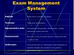 exam management system