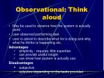 observational think aloud