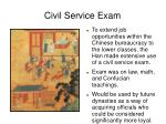 civil service exam