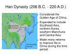 han dynasty 206 b c 220 a d
