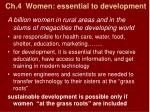 ch 4 women essential to development