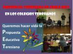 presencia teresiana en chile hoy17