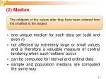 2 median