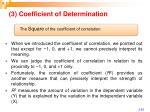 3 coefficient of determination