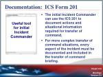 documentation ics form 201