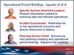 operational period briefing agenda 4 of 4