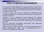 t ools to manage requirements