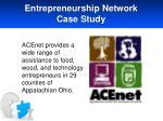 entrepreneurship network case study