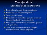 ventajas de la actitud mental positiva