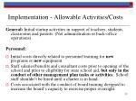 implementation allowable activities costs