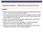 implementation allowable activities costs1