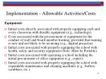 implementation allowable activities costs2