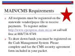 main cms requirements