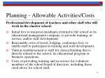 planning allowable activities costs3