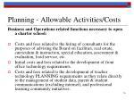 planning allowable activities costs5