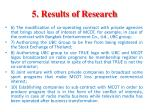 5 results of research1