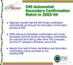 ins automated secondary confirmation match in 2003 04
