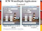 icw waterdepth application continued3