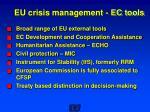 eu crisis management ec tools