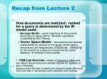recap from lecture 21