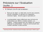 pr cisions sur l valuation suite