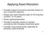 applying asset allocation