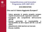 competitiveness and innovation programme cip 2007 20135