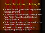 role of department of training ii