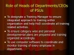 role of heads of departments ceos of psus