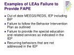 examples of leas failure to provide fape