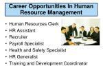 career opportunities in human resource management