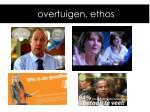 overtuigen ethos