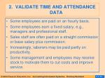 2 validate time and attendance data