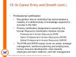 15 1b career entry and growth cont3