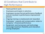 10 conditions that contribute to high performance