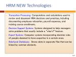 hrm new technologies