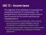 ias 12 income taxes