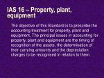 ias 16 property plant equipment