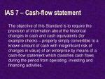 ias 7 cash flow statement