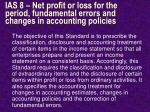 ias 8 net profit or loss for the period fundamental errors and changes in accounting policies
