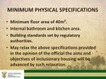 minimum physical specifications