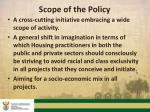 scope of the policy