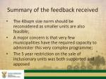 summary of the feedback received