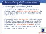 common forms of off balance sheet finance3